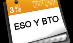 Calendario inicio de curso ESO Y BTO